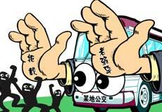 七旬老人乘公交遭司机冷语 婉拒让座后下车