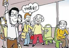 老人坐公交没有错 公交再挤也应该有老人的座位