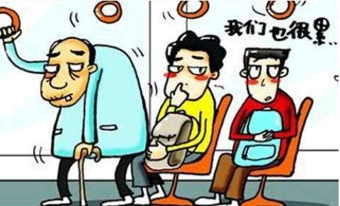【第41期】老人该不该避开公交高峰期