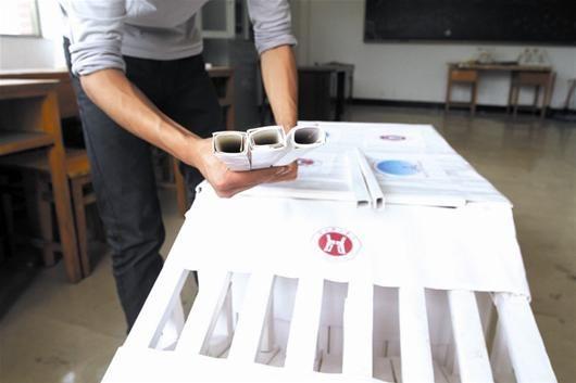 学生手工制作纸桥