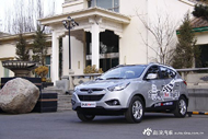 北京现代ix35现车直降1.5万