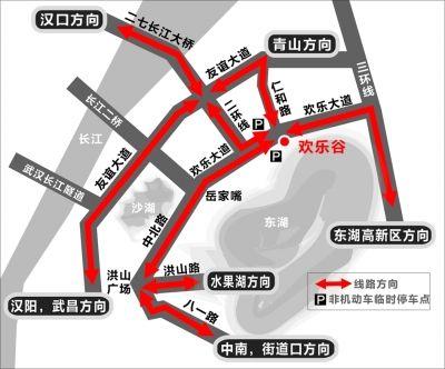 届时武昌,青山和武汉东大门将新添一条快速路,三镇市民前往欢乐谷也将图片