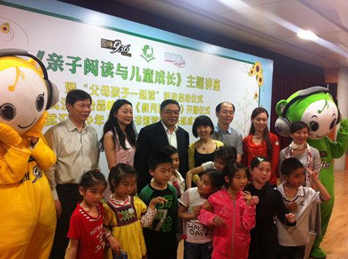 武汉市少年儿童图书馆馆长匡红鹰也宣布读者