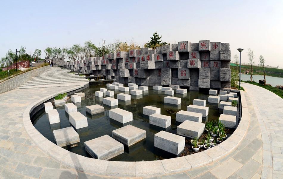 邯郸园雕塑
