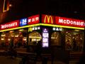 315后探南京麦当劳
