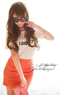 高调亮色 橘色包臀裙