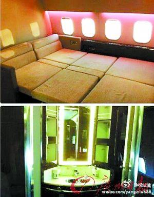 杨紫璐在微博上公布的商务包机内的大床和豪华洗手间照片
