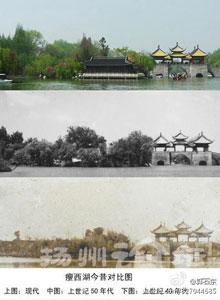 瘦西湖两百多年的今昔对比