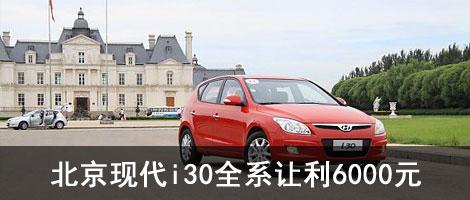 一汽大众迈腾指定车型最高优惠18000元