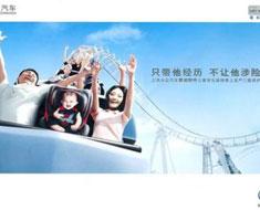"""上海大众 南京致远""""六?一""""特慧周"""