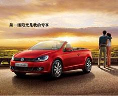 进口大众南京景众高尔夫全系团购优惠近7万