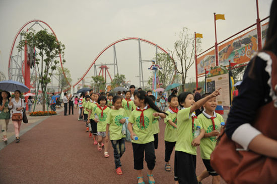 武汉欢乐谷儿童乐园