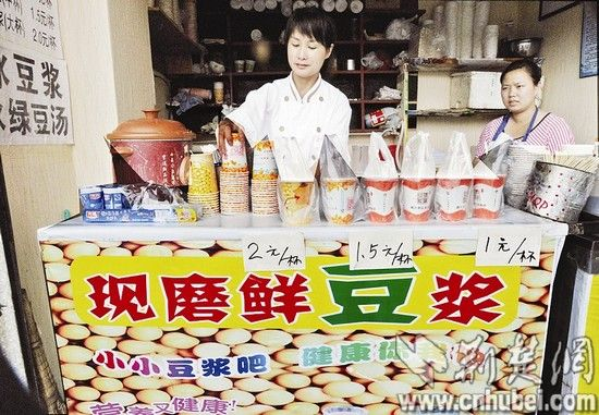 图为:现磨豆浆店记者李辉摄