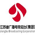 江苏省广播电视总台