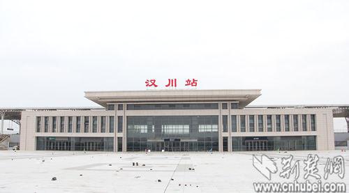 汉宜铁路汉川火车站