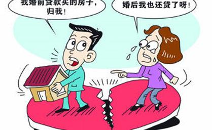 AA制婚姻你能接受吗?