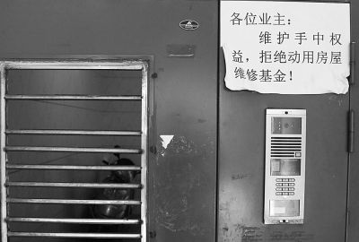 电梯机箱接线图