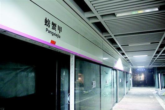 图为:地铁2号线屏站台都安装了屏蔽门,既可以防止乘客跌入轨道,又可以阻隔隧道内的废气