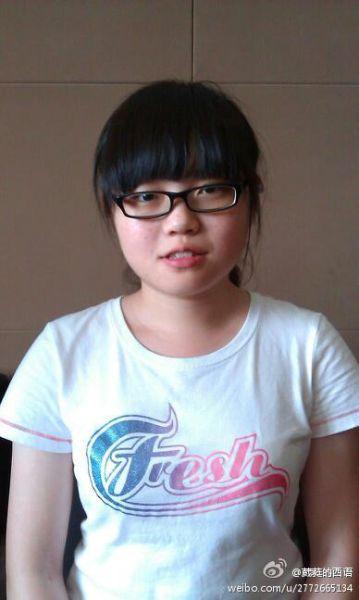 武汉市文科高考状元李蓓