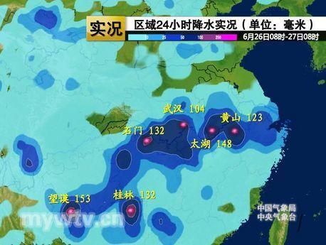 26日08时-27日08时南方地区降水实况图