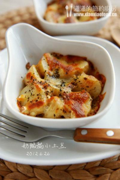 永不缺乏的创意生活――蒜香香草奶酪�h小土豆