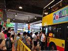 香港海洋公园超强玩乐宝典