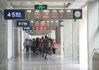 汉宜铁路7月1日开通 新浪湖北尝鲜之旅