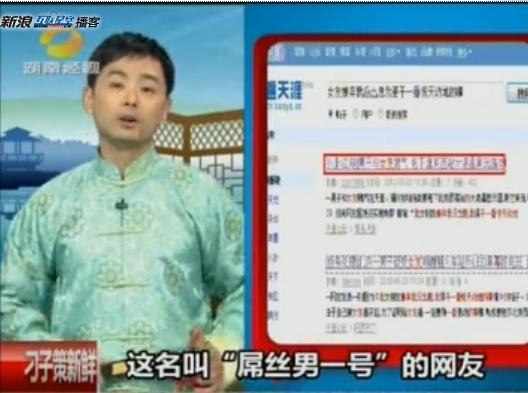 """视频:""""�潘磕小笔艽碳� 租北京西站大屏幕打游戏"""