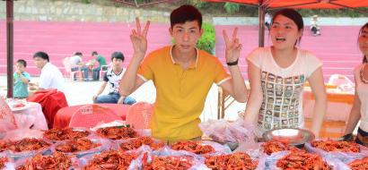 万人龙虾宴