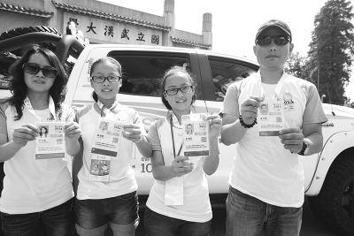 走欧亚穿北极 南京一家人环球之旅来汉 _旅游频道
