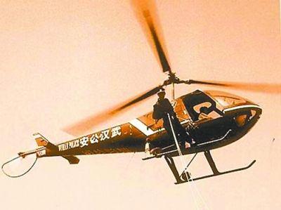 武汉市公安局装备的全国首架警用直升机。