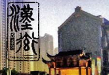 武汉中央文化区-汉街