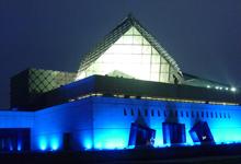 海盐博物馆