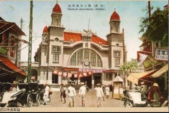 汉口中央车站