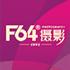 F64官方网站