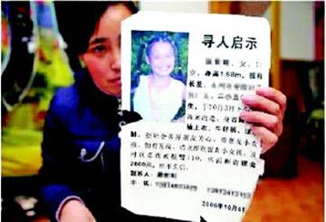 湖南政法委调查永州强奸幼女案办理情况