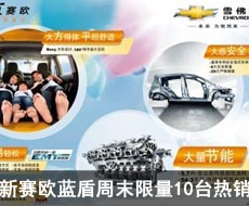 大众途行天下巅峰之旅南京站场地试驾