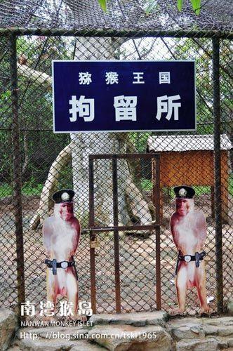 新浪旅游配图:拘留所 摄影:托斯卡纳
