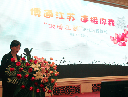 宣传部部长王燕文在启动仪式上讲话