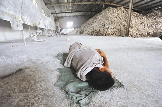 石膏厂已被责令停产整改,工人在车间午休