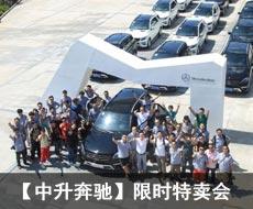 江苏(南京)国际车展打造视听盛宴