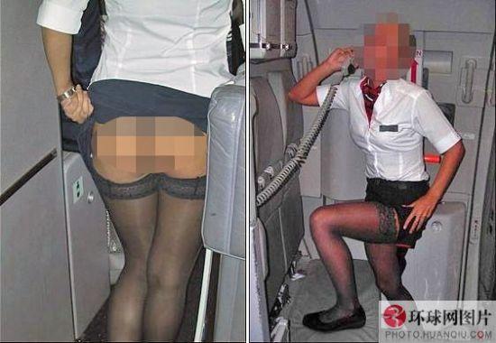 飞机上拍艳照