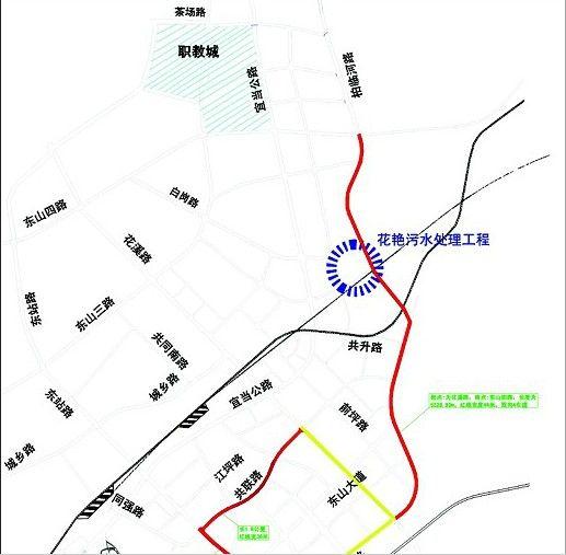宜昌东站片区三条道路开工 投资4亿元明年底通车图片