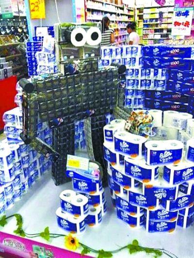 武汉超市现卫生纸机器人 网友赞促销员有才图片