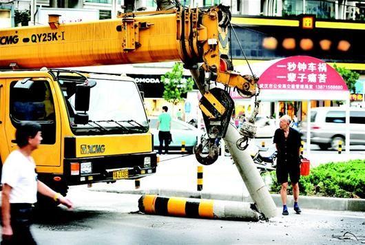 图为:意外现场