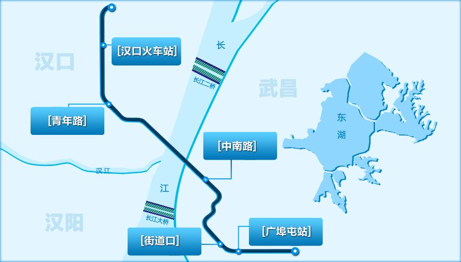 地铁2号线行车路线图