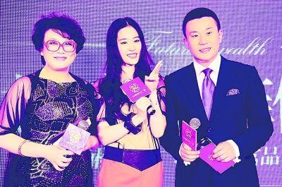 主持人也成了刘亦菲的粉丝。