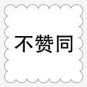 湖北省妇幼儿童保健科医生 杨勤