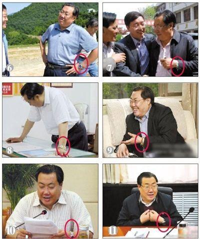 陕西微笑局长:一年工资十七八万 儿子也喜欢表