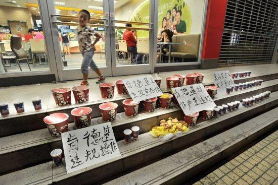 在汉口京汉大道一家肯德基门口,有人摆放了数十桶全家桶